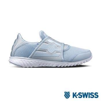 K-Swiss Blade-Light Recover輕量訓練鞋-女-淺藍