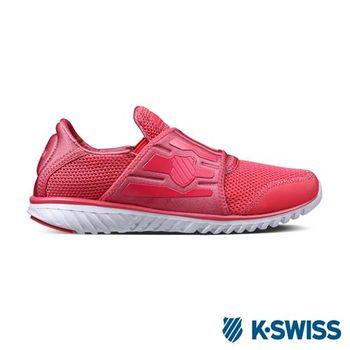K-Swiss Blade-Light Recover輕量訓練鞋-女-瑰紅
