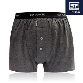 Sun Flower三花_五片式針織平口.四角褲_鐵灰