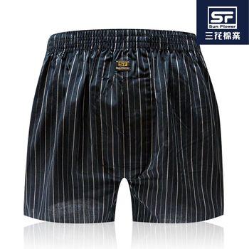 Sun Flower三花_五片式平口.四角褲_黑條紋