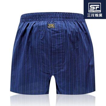 Sun Flower三花_五片式平口.四角褲_藍條紋