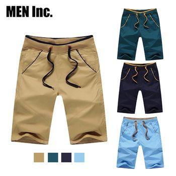 超值4件- Men Inc.「陽光型男」韓星休閒短褲