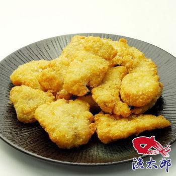 【漁太郎】鬼頭刀黃金魚塊14件組(300g/包)