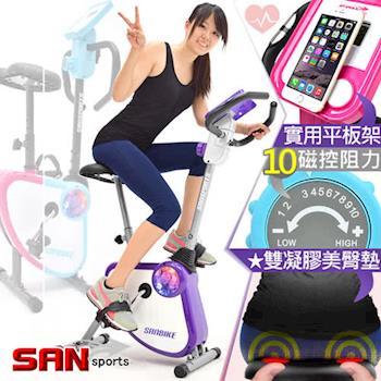 【SAN SPORTS】YA!奇摩子!飛輪式磁控健身車(超大座椅.按摩美臀墊)