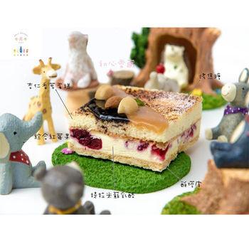 【卷卷蛋糕】初心雪藏 蛋糕 (6吋)x1
