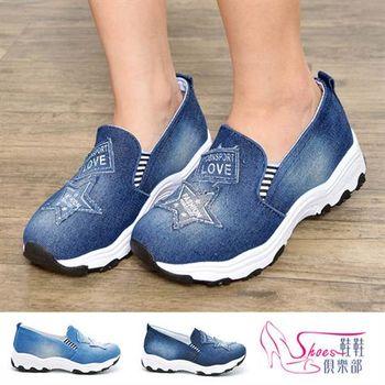 【ShoesClub】【052-B53】 丹寧嬉皮貼縫牛仔風帆布懶人健走鞋.2色 水藍/藍  (版型偏小)