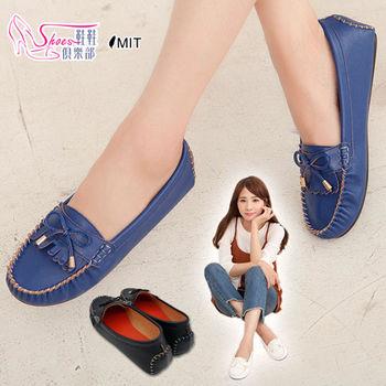 【Shoes Club】【023-3345】包鞋.台灣製 學院風舒適軟皮革百搭平底豆豆鞋 娃娃鞋.2色 白/黑