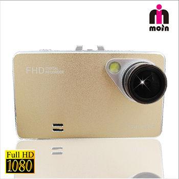 【MOIN】D2 King超薄金屬Full HD1080P超廣角行車紀錄器