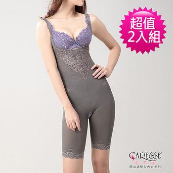 凱芮絲(S~XXL)MIT精品-M9632竹炭平口連身塑身衣2入組 灰