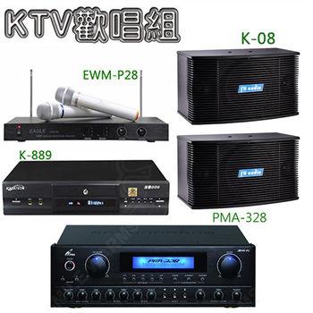 【美華】卡拉ok電腦伴唱機套組(K-889+PMA-328+K-08+EWM-P28)