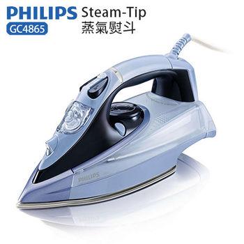 【PHILIPS飛利浦】Steam-Tip蒸氣熨斗GC4865
