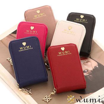 WuMi日韓  雅典娜十字紋零錢鑰匙包  共六色