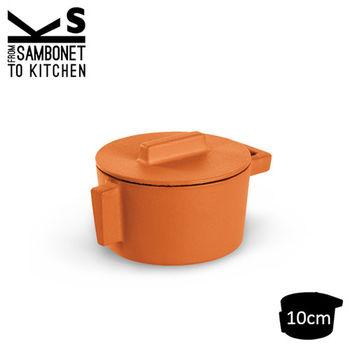 【義大利Sambonet】Terra Cotto系列圓形鑄鐵湯鍋10cm(橘色)