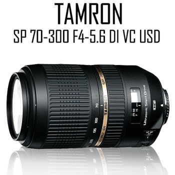 TAMRON SP 70-300/70-300mm F4-5.6 DI VC USD (公司貨) A005