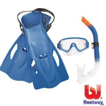 【BESTWAY】潛水套裝豪華組合 (藍色)