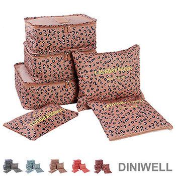 【任選】DINIWELL印花系列行李箱衣物收納袋 6件組(粉色豹紋)