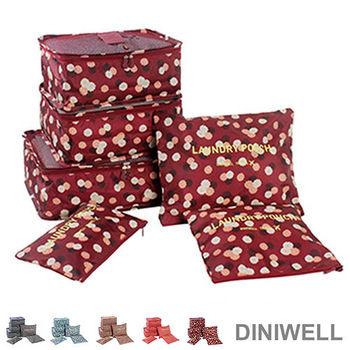 【任選】DINIWELL印花系列行李箱衣物收納袋 6件組(紅色花朵)