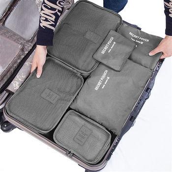 【任選】SUNTYIBE 輕旅行收納袋 6件組(灰色)