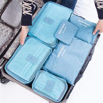 【任選】SUNTYIBE 輕旅行收納袋 6件組(水藍)