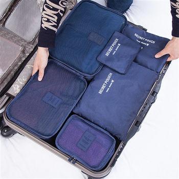 【任選】SUNTYIBE 輕旅行收納袋 6件組(深藍)