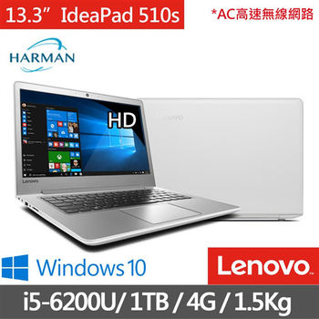 Lenovo 聯想 ideaPad 510s 13ISK 80SJ0072TW 13.3吋HD i5-6200U 1T大容量 Win10 時尚白輕巧效能筆電