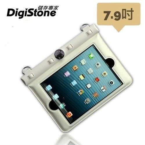 DigiStone iPad mini 7.9吋 平板電腦防水袋/保護套/可觸控(溫度計型) 適7.9吋以下平板-白色