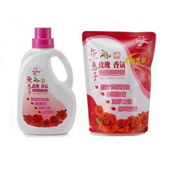 【綺緣】無患子玫瑰香氛濃縮洗衣精超值12件組