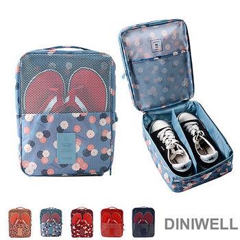【任選】DINIWELL印花系列雙層防水鞋子靴子收納袋(5色)