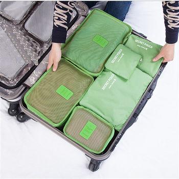 【任選】SUNTYIBE 輕旅行收納袋 6件組(綠色)