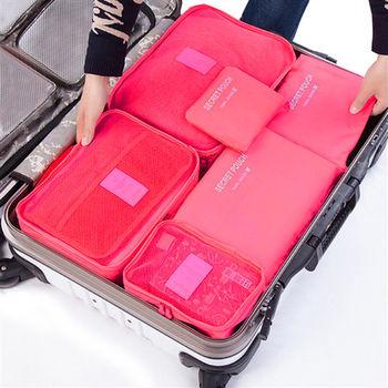 【任選】SUNTYIBE 輕旅行收納袋 6件組(玫紅)