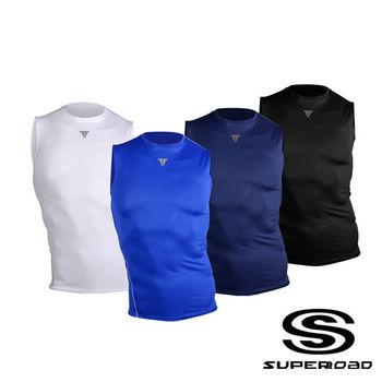 【SUPEROAD SPORTS】Muscle Point專業機能運動無袖緊身衣 (四色任選)