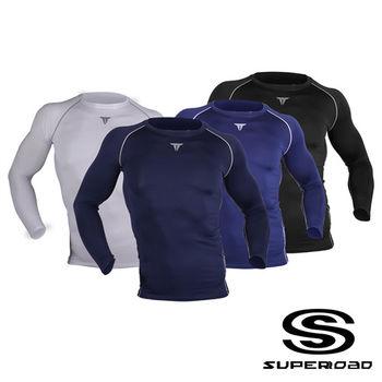 【SUPEROAD SPORTS】Muscle Point專業機能運動緊身衣 (四色任選)