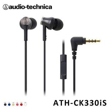 【鐵三角】ATH-CK330iS 智慧型手機用耳塞式耳機