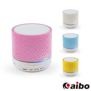 aibo iColor 背光裂紋 立體聲迷你藍牙喇叭(可插卡/隨身碟)