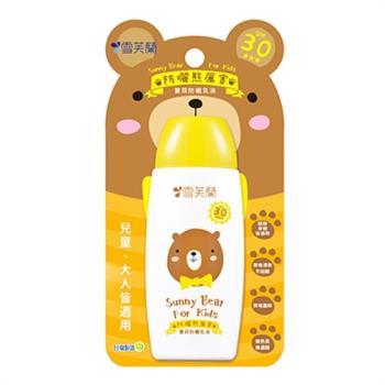 【雪芙蘭】寶貝防曬乳液 SPF30 -80g