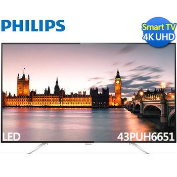 《PHILIPS飛利浦》43吋 4K UHD聯網液晶 43PUH6651