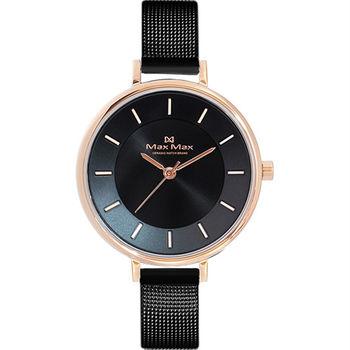 【MAX MAX】簡約時尚金屬質感不銹鋼中性腕錶 (MAS7015-1)