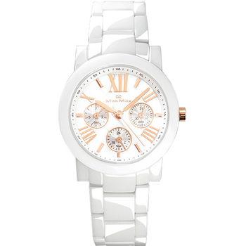 【MAX MAX】優雅簡約玫瑰金羅馬數字陶瓷中性錶腕錶 (MAS50803J-W6)