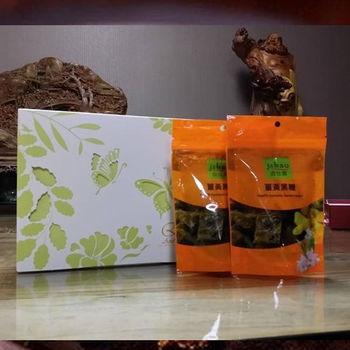 吉仕寶-養生薑黃黑糖-方便包禮盒