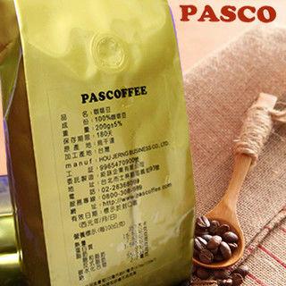【PASCO】哥倫比亞咖啡豆200g(4包)