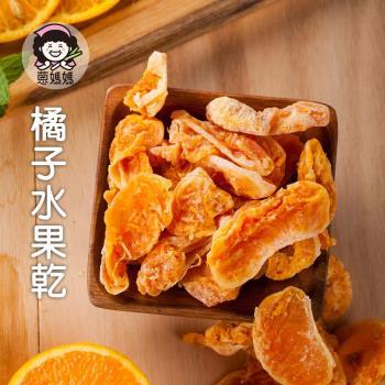 【蔥媽媽 果然美味】 中秋好禮-水果乾禮盒(1盒5入)哈密瓜+柑橘+葡萄+梅子+蔓越莓