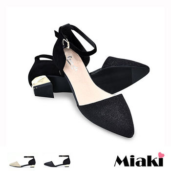 【Miaki】高跟鞋韓素雅金蔥繫帶裸踝低跟包鞋 (黑色 / 金色)