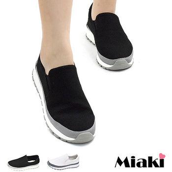 【Miaki】休閒鞋韓舒適透氣網布厚底包鞋 (黑色 / 白色)