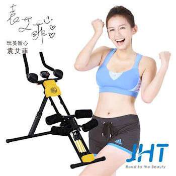 【JHT】V-Line炫黑黃限量款健腹器+爆發阻力器*3