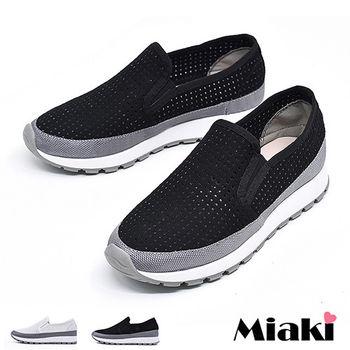 【Miaki】休閒鞋韓簡約透氣網布厚底包鞋 (黑色 / 白色)
