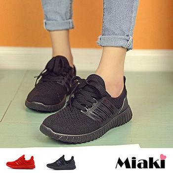 【Miaki】運動鞋歐美透氣網布平底球鞋 (黑色 / 白色)