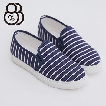 【88%】基本款海軍風條紋 鬆緊休閒帆布鞋 懶人鞋 便鞋 3色