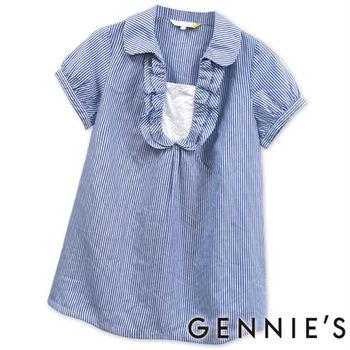 【Gennies奇妮】荷葉領繽紛條紋春夏孕婦上衣-藍 (G3162)