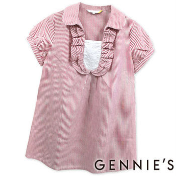 【Gennies奇妮】荷葉領繽紛條紋春夏孕婦上衣-紅 (G3162)