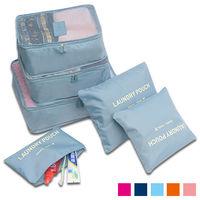~ ~DINIWELL行李箱防潑水衣物收納 6件式整理袋 ^#40 淺藍 ^#41
